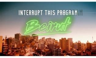 Interrupt This Program Season 2