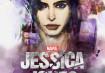 Jessica Jones Season 2 Release Date