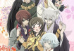 Kamisama Kiss: Season 3