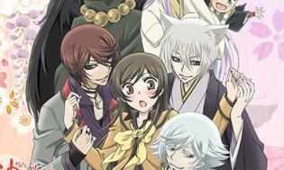 Kamisama Kiss: Season 3