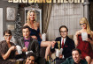 The Big Bang Theory: Season 9 Release Date