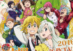 The Seven Deadly Sins Release Date