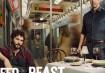 Feed the Beast Season 2 Release Date