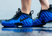 The Nike Air Foamposite Pro