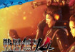 Samurai Warriors 4 Empires Release Date