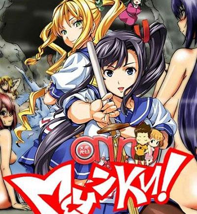 Maken-ki! Season 3_Release_Date