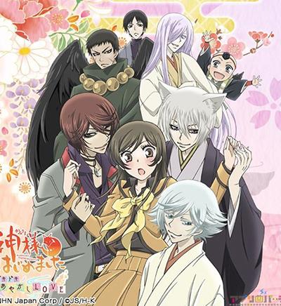 Kamisama Kiss: Season 3_Release_Date