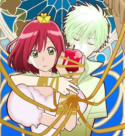 Akagami no Shirayukihime_Release_Date