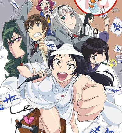 Shimoseka season 2 Release Date
