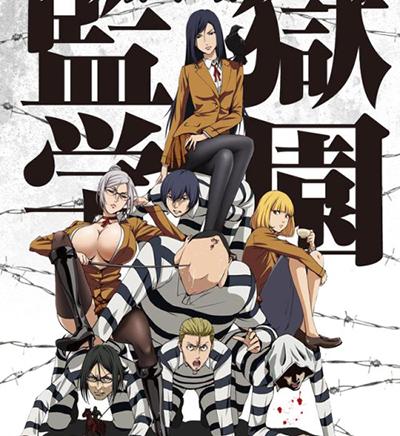 Prison School season 2 Release Date