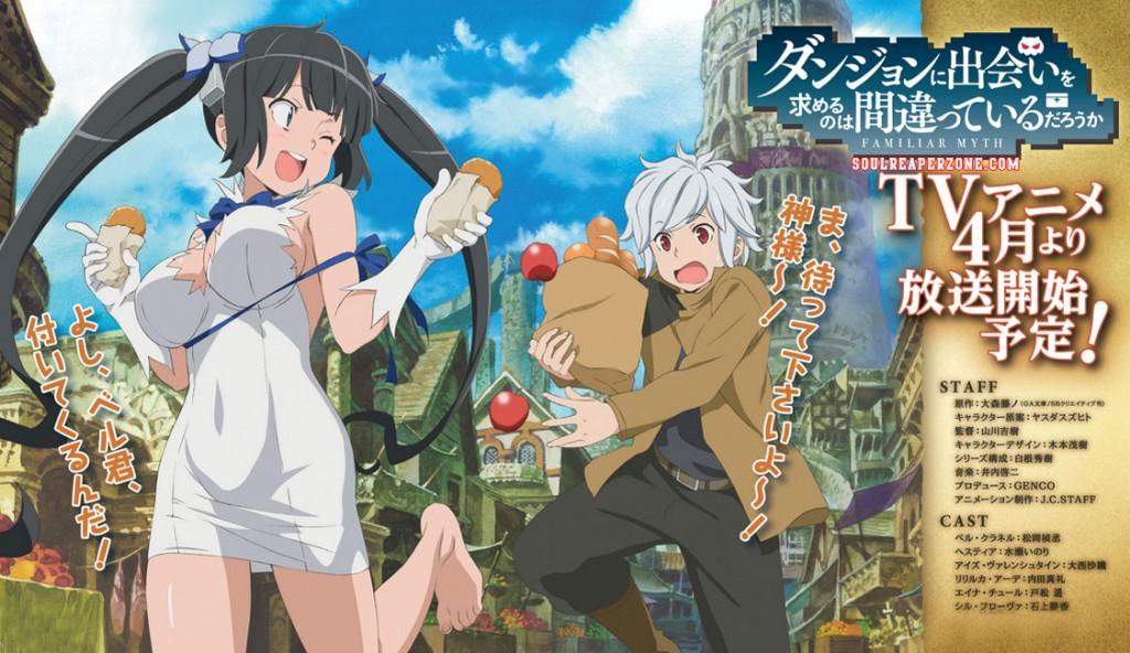 Dungeon ni Deai wo Motomeru no wa Machigatteiru Darouka Season 2 Release Date