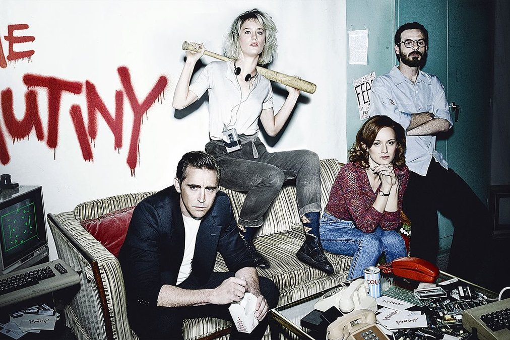 Halt and Catch Fire Season 3 Promo 2