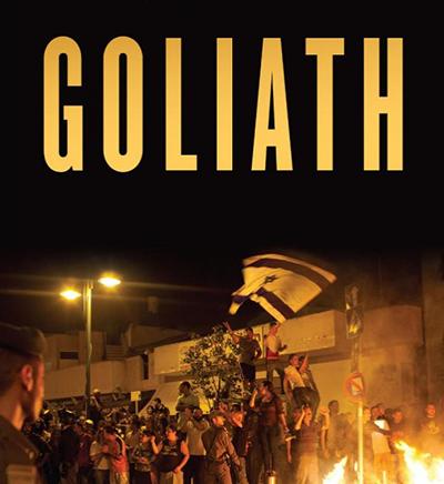 Goliath Season 1 Release Date