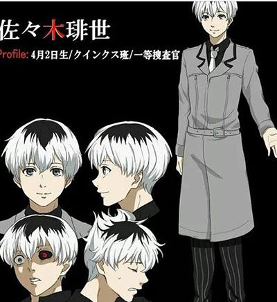 Ken Season 3 Release Date