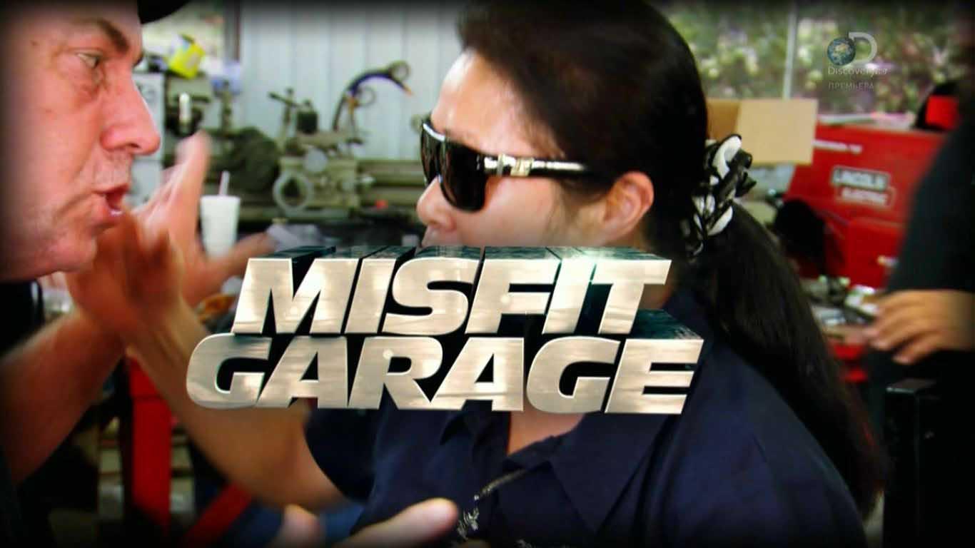Misfit Garage Season 5 2