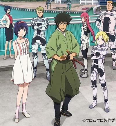 Kuromukuro Season 3 Release Date
