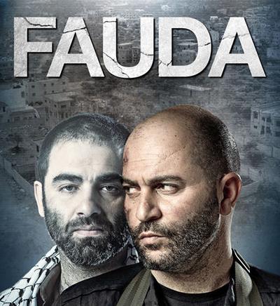 Fauda Season 2 Release Date