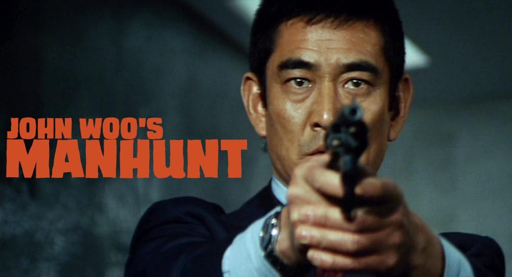 Manhunt 3