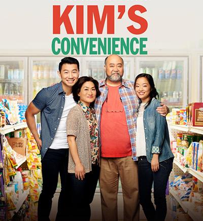 Kim`s Convenience Season 2 Release Date
