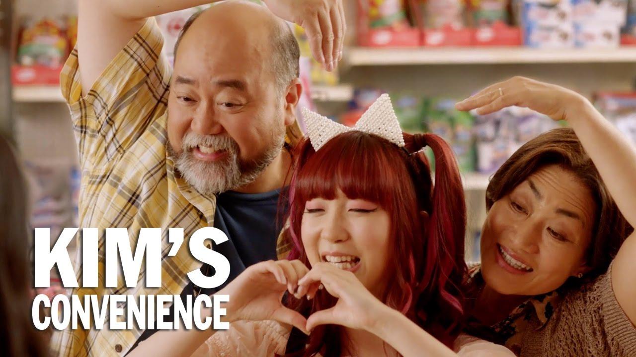Kim`s Convenience Season 2 1