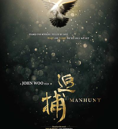 Manhunt Release Date