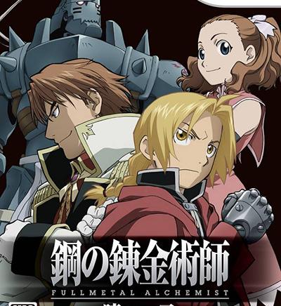 Hagane no renkinjutsushi Release Date